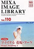 Amazon.co.jpMIXA IMAGE LIBRARY Vol.110 ブライダル 花嫁・ブーケ