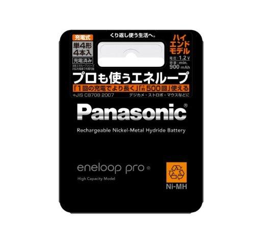 Panasonic eneloop pro 単4形 4本パック(ハイエンドモデル) BK-4HCC/4