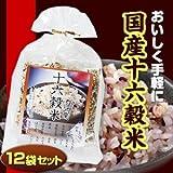 げんきダネ倶楽部 国産十六穀米スティック 12袋セット