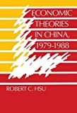 img - for Economic Theories in China, 1979 1988 (Hardcover)--by Robert C. Hsu [2014 Edition] book / textbook / text book