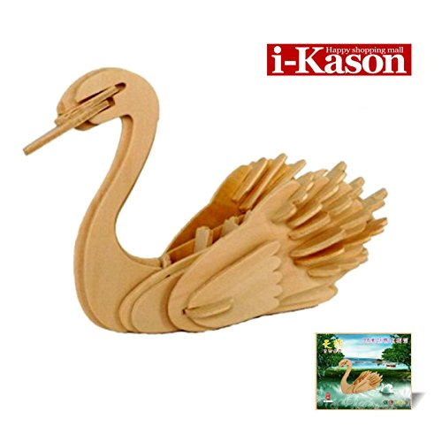 Authentic High Quality i-Kason® New Favorable Imaginative DIY 3D Simulation Model Wooden Puzzle Kit for Children and Adults Artistic Wooden Toys for Children - Swan - 1