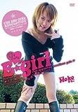 街で見つけたE☆girl [DVD]