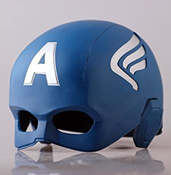 Gmasking Captain America Adult Helmet Limited edition Scale 1:1 Replica