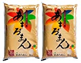 JA全農ひろしま 広島あきろまん(5kg×2袋) 28年産