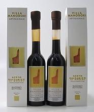 Villa Manodori Artigianale Balsamic Vinegar set of 2