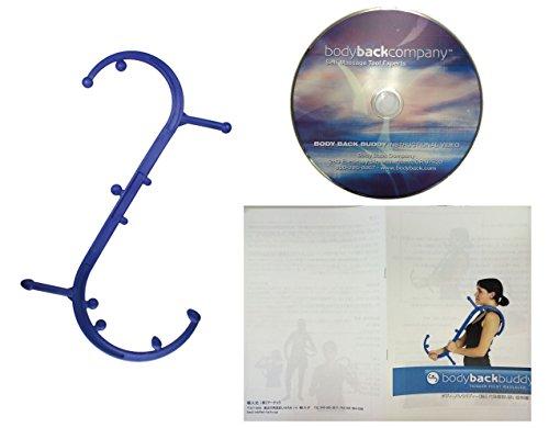 ボディバックバディ M Body Back Buddy DVD & 日本語解説書付