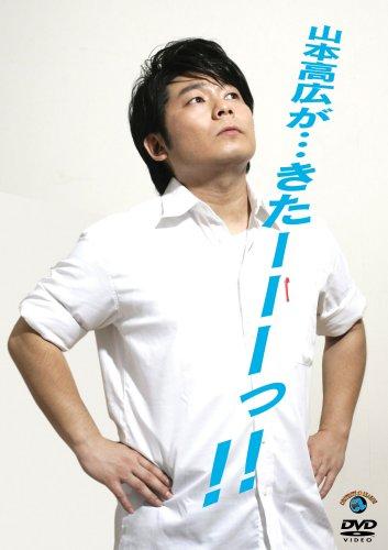 織田裕二とは大違いだな。大物はやっぱり違う。