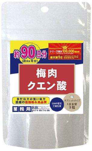 梅肉クエン酸 270粒