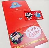 限定3000枚 広島 カープ 優勝記念 イコカ ICOCA