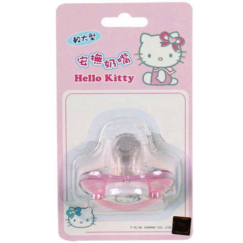 Sanrio Hello Kitty Baby Pacifier Pink for 6+ month (Comes with Cover)