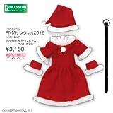 PNM083-RED PNMサンタset2012 レッド ドール用