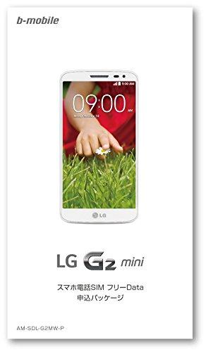 LG G2 mini (白) 音声通話+LTE高速データ通信セット