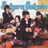 さくら学院2011年度~FRIENDS~(初回限定く盤)(DVD付)