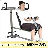 スーパーマルチジム MG-282