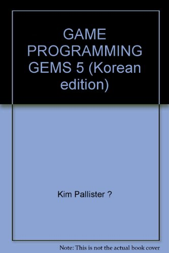 GAME PROGRAMMING GEMS 5 (Korean edition) (Game Programming Gems 5 compare prices)