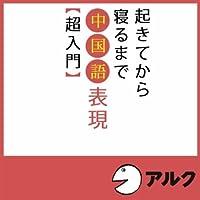 05_第1章シーン4 朝食