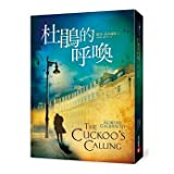 The Cuckoo's Calling (Chinese Edition)