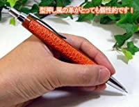 OHTO/オート ニードルポイントボールペン (LBP-10FK) 本体色:オレンジ 型押し風 ノック式 Leather Pens collection革巻きボールペン