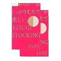 (アツギ)ATSUGI ATSUGI STOCKING しっかり丈夫で美しい 〈3足組2セット〉