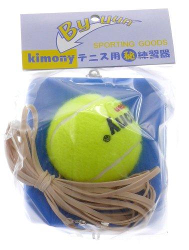 kimony(キモニー) 硬式テニス練習機 KST361