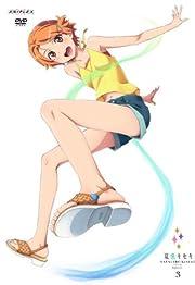 夏色キセキ 3【通常版】 [DVD]