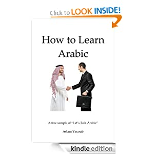 Logo for How to Learn Arabic