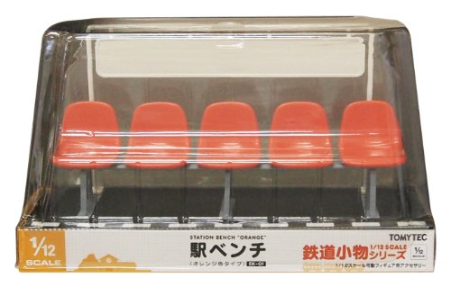 情景コレクション EK-01 駅ベンチ (オレンジ色)