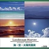 Landscape Master vol.006 海・空・太陽究極美