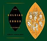 旧ベルギー領コンゴ地方の伝統音楽