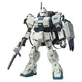 Gundam HCM Pro 46 Gundam Ez-8 1/200 Scale