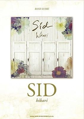 バンド・スコア SID「hikari」