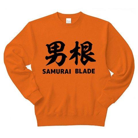 (クラブティー) ClubT 男根 SAMURAI BLADE トレーナー(オレンジ) S オレンジ