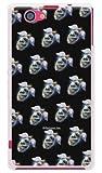 [Xperia Z1 f SO-02F/docomo専用] 神撃のバハムートシリーズ アイコンデザイン アイテムモチーフ 「キュアウォーター」 (ソフトTPUクリア) 【光沢なし】 DSO02F-TPCL-711-S402