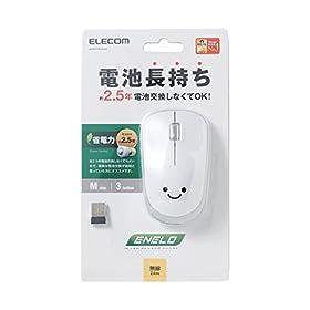 ELECOM IR ワイヤレス マウス ENELOシリーズ 静音ボタン 3ボタン 省電力 ホワイト M-IR07DRWH