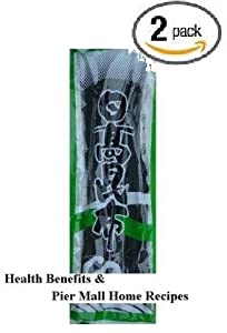 Hidaka - Premium Authentic Hokkaido Japanese Kombu Dried Kelp Seaweed (Hai Dai) Value Twin Pack - 2x 2.1 Oz