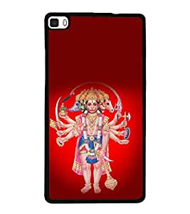 printtech Hindu God All In One Back Case Cover for Huawei Honor P8