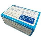 バイオシーダー 375 浄化促進剤