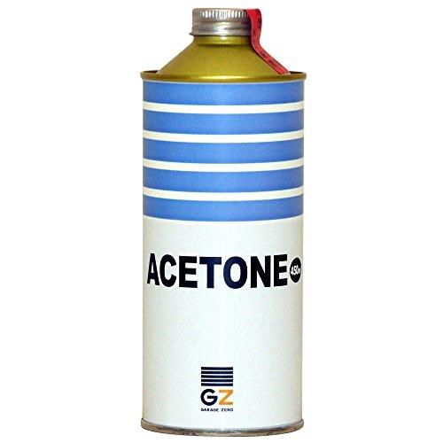 ガレージ・ゼロ アセトン 450ml 純アセトン 除光液 リムーバー 洗浄剤 脱脂洗浄 ピュアアセトン