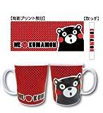 ゆるキャラ「くまモン」 マグカップ(赤)