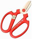 Flower Scissors Hand F-170