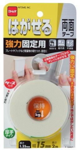ニトムズ はがせる両面テープ 強力固定 厚手 T3950 15mm×2M