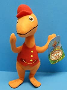 Amazon.com: PBS Kids Dinosaur Train MR CONDUCTOR the Troodon Plush 8