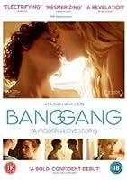 Bang Gang - Subtitled