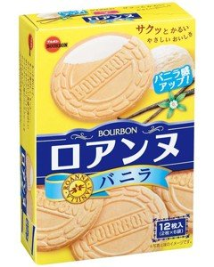 [Bourbon Vanilla Roanne Biscuits 1 Box 95g. 6 Packs per Box (1 Pack Contains 2 Pcs.)] (Milk Eggs Cheese Costume)