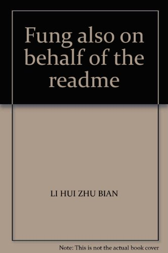 fung-also-on-behalf-of-the-readmechinese-edition