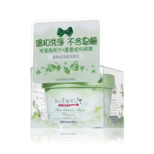 My Beauty Diary Aloe Amino Acid Cleanser