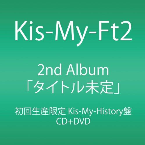 タイトル未定 (初回生産限定)  (ALBUM+DVD)