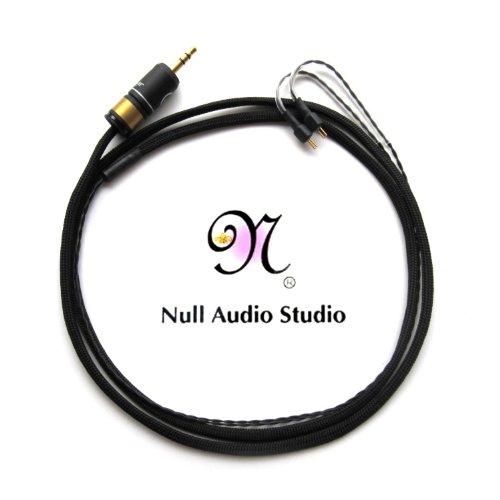 Null Audio Studio 社 『 Lune 』 with ViaBlueプラグ Ultimate Ears 用 アップグレード Silver ケーブル[カラー3色:黒/白/ゼブラ]
