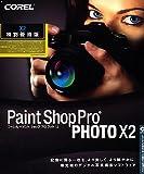 Corel Paint Shop Pro Photo X2 日本語版 特別優待版