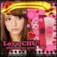 ラブチュ Love CHU